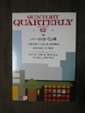 Book32