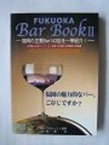 Book48