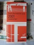Book59