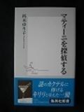 Book65
