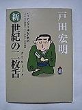 Book96