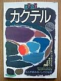 Book102