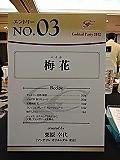 Ccs201212