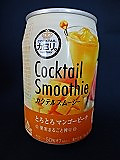 Cocktail856