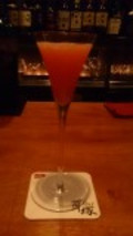 Cocktail1098
