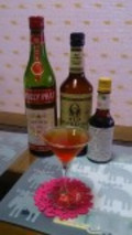 Cocktail1126