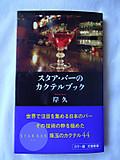 Book118