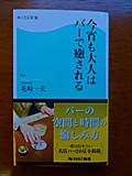 Book119