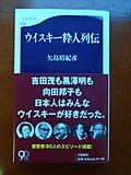 Book120