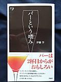 Book127