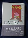 Book131