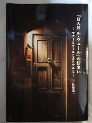 Book134