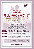 Ccs46
